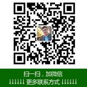上海产业园区招商网/厂房出租出售微信