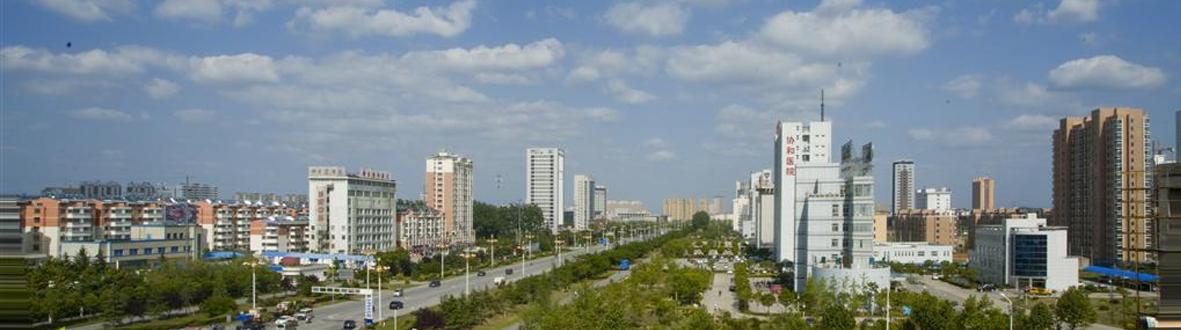 沭阳经济技术开发区