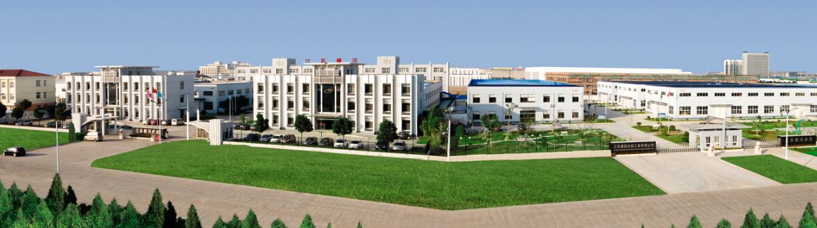 楚州经济开发区