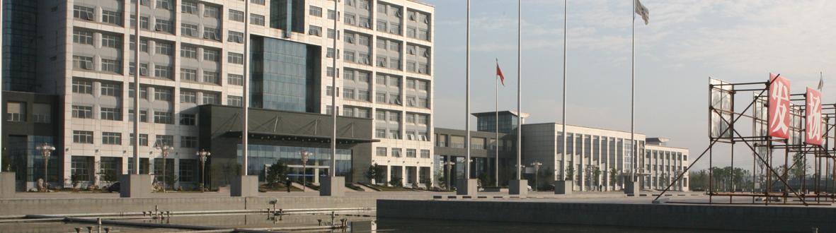 泰兴经济开发区