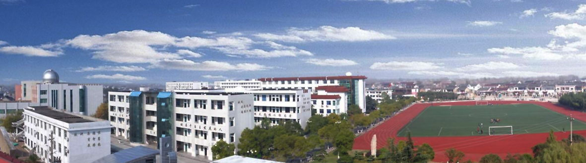 江都经济开发区