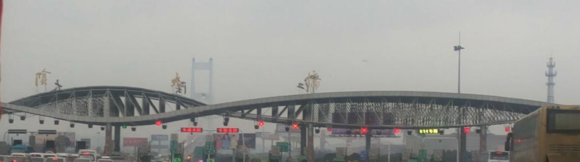 江阴经济开发区