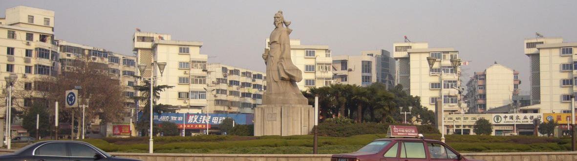 镇江综合保税区