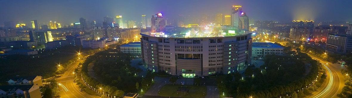 秀洲高新技术产业开发区