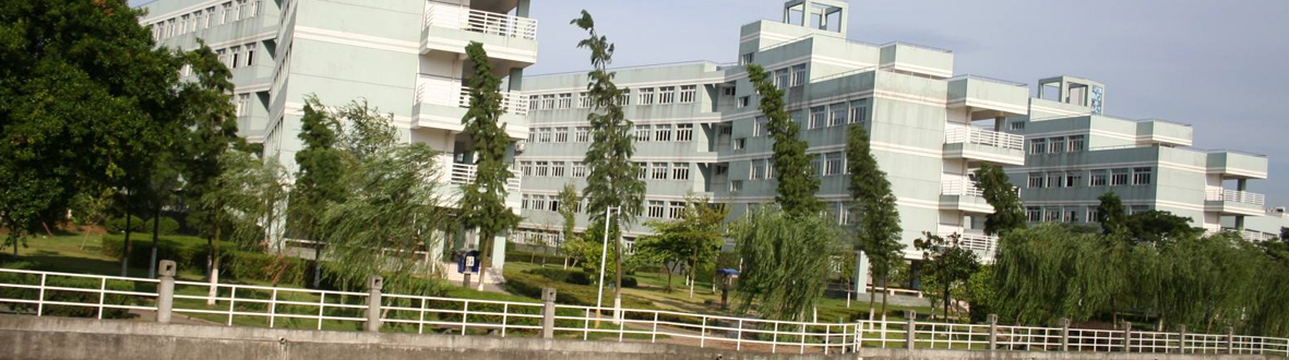 瓯海经济技术开发区