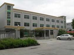 G1508 青浦区华新镇华志路 二楼 砖混结构 500-800平方米厂房办公楼出租