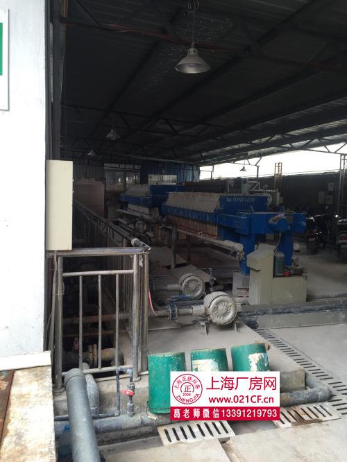 A8211 浙江嘉兴平湖 占地24.5亩 厂房1万平方米 铅合金表面氧化处理生产厂房整体转让出售