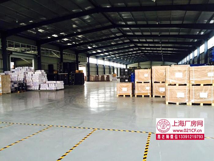G1494 宝山城市工业园区 钢结构厂房仓库共2000平方米 可500平方米起租