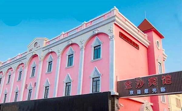 A8113 松江泗泾镇沪松公路2825号金沙宾馆30间房 宾馆经营权及商务房产权转让 价优
