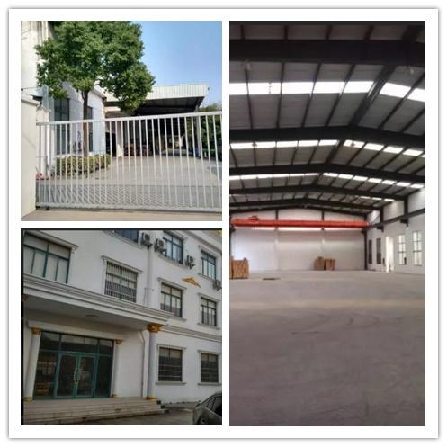 G1467 青浦区华新镇嘉松中路 靠近沪常高速6000多平单层带行车厂房仓库出租 可分租