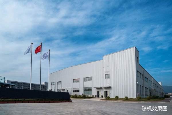 G1788 浦东张江工业区南区40亩工业产业用地土地项目出售