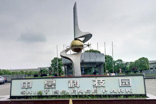 太仓中昱科技园 厂房办公楼出租