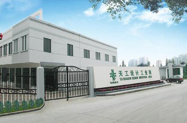 太仓天工设计工业园 厂房研发办公楼出租