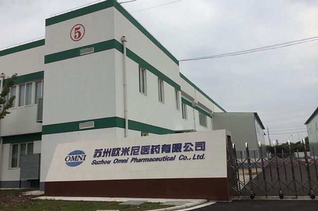 太仓生物医药产业园 厂房办公研发楼出租