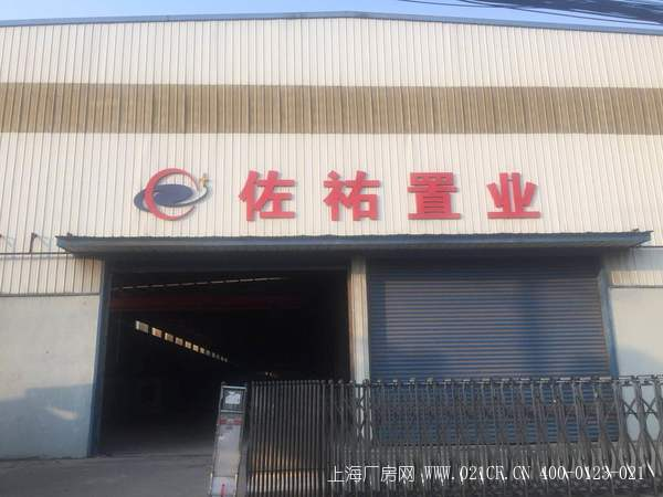G1912无锡鹅湖产业园单层厂房出租 带行车 11000平方 可分租