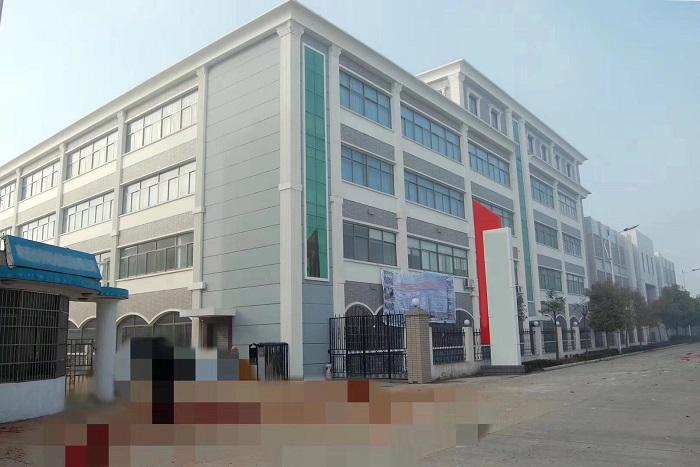 G1997 南通市通州区志浩工业园A区厂房出售 7亩土地 1.2万平方米厂房 2800万元