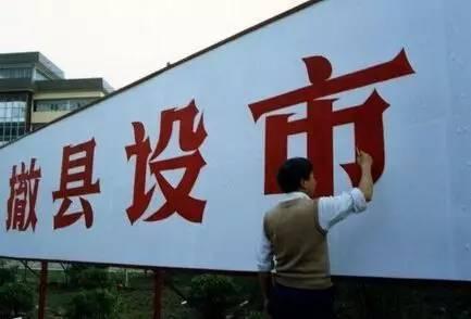 定了!滁州区划将调整,全椒、来安撤县改区!南京都市圈格局突变!