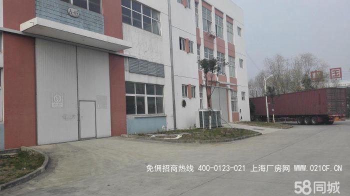 G2009 南京溧水单层厂房出租 两栋一栋3500平一栋4800平高12米