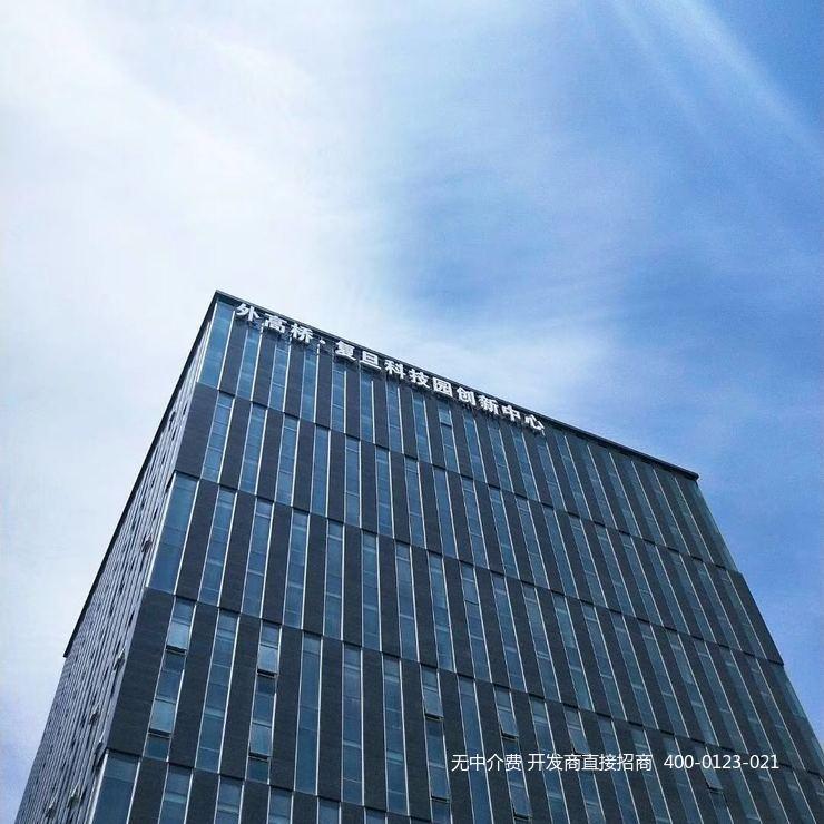 H004浦东外高桥近地铁 【复旦科技园】研发办公企业总部商务楼出租 大小可分租