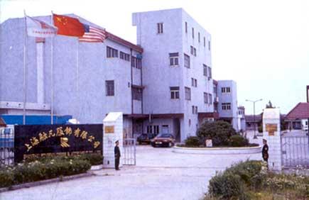 G2095浦东沪南公路航头镇 标准厂房3559平方米出租 1楼1936平方 2楼1623平方