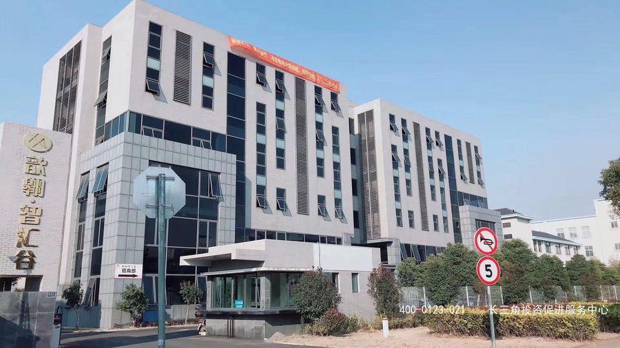 G2116 嘉定市级工业区 办公楼研发展示商务楼出租 150平方起可分割出租
