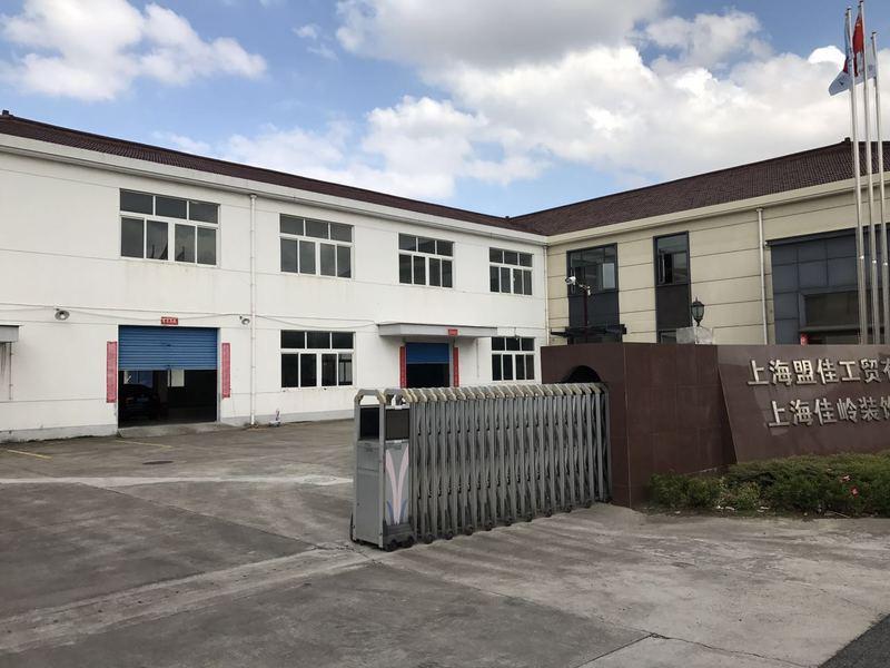 A8219浦东南汇祝桥镇独门独院 2幢 共4000平 二层砖混结构厂房出租出售