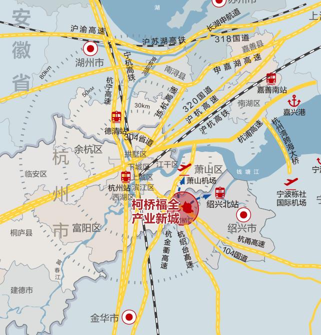 杭州绍兴柯桥福全产业新城 厂房出租 土地出售招商 入园享补贴 租金地价0元起