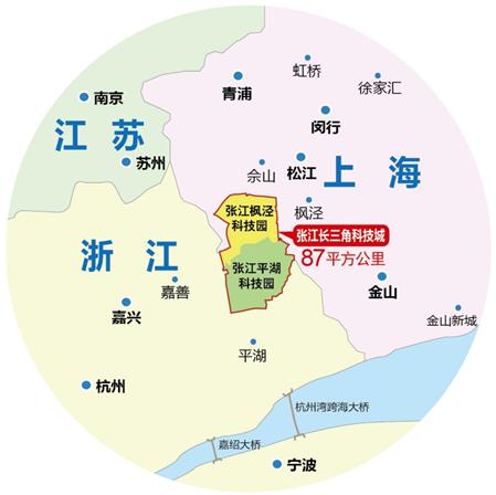 张江长三角科技城 嘉兴平湖新埭镇 一 手工业用地出售招商 外资、智能制造、医疗器械等优先供地