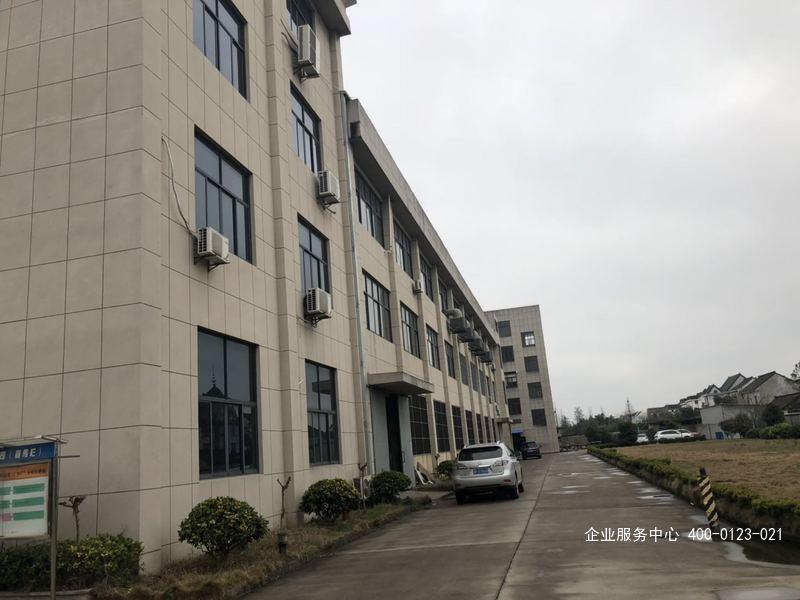 G2448 嘉兴平湖新仓14亩工业用地 9380平厂房 整体出售 3500万