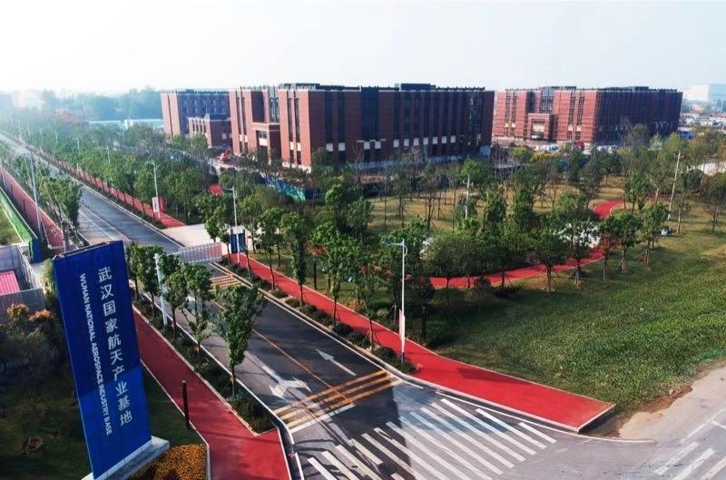工业园区 武汉双柳 武汉国家航天产业基地 工业用土地和厂房招商 出租出售 政策优惠