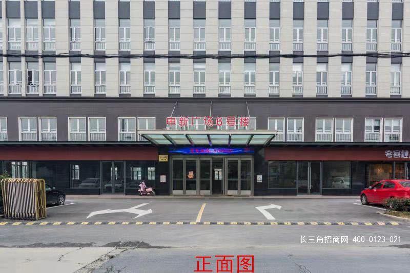 G2460 松江申新广场 松江新桥精装办公楼出租 40平方米起租 研发办公仓储电商等