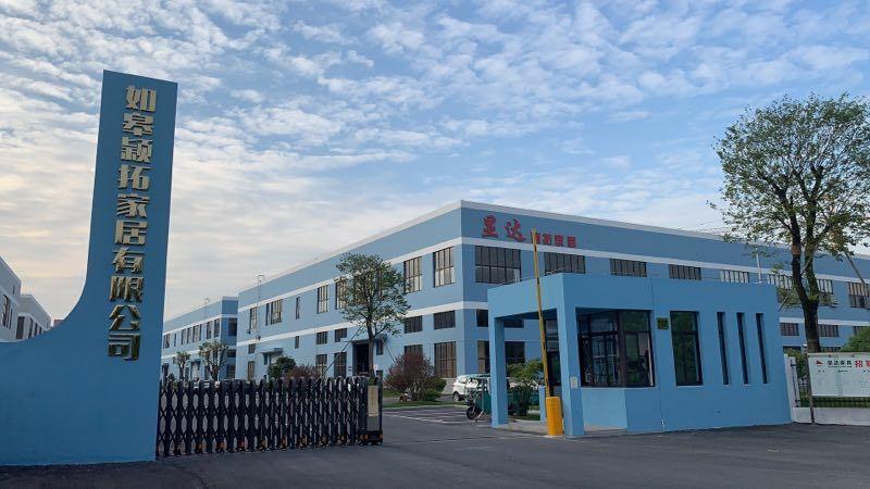 A8368 南通市如皋市吴窑镇家具产业园区 11500平方米厂房出租 适合各类家具生产企业