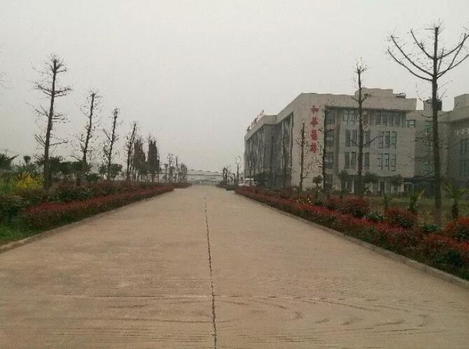 G2529 南京城市圈 马鞍山和县经开区,二手厂房土地出售招商引资 不用等指标  100亩标的出售