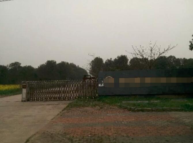 G2530 南京城市圈 马鞍山和县经开区二手厂房土地出售 招商引资  57亩工业土地带厂房出售