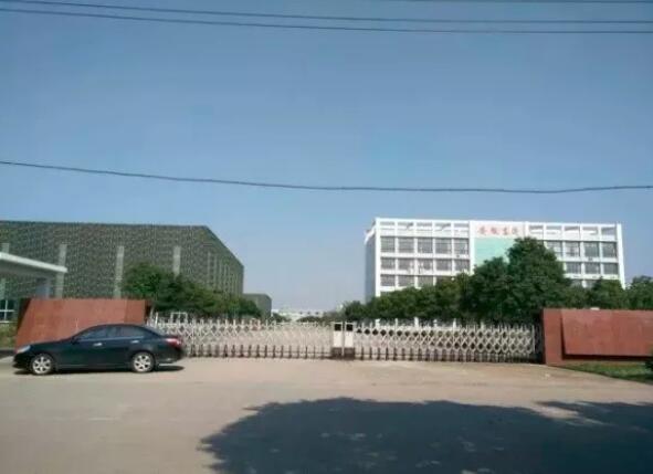 G2533南京城市圈 马鞍山和县经开区 二手工业厂房土地出售招商 144亩厂房土地出售 热浸镀用铝锌合金锭生产