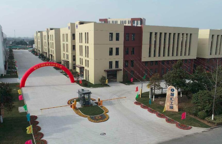 南京江北新区 六合 龙池  园区内厂房办公楼出租 5000平方米 可分租