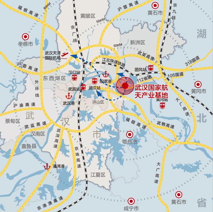 武汉双柳 武汉国家航天产业基地 工业用地和厂房招商 出租出售 政策优惠