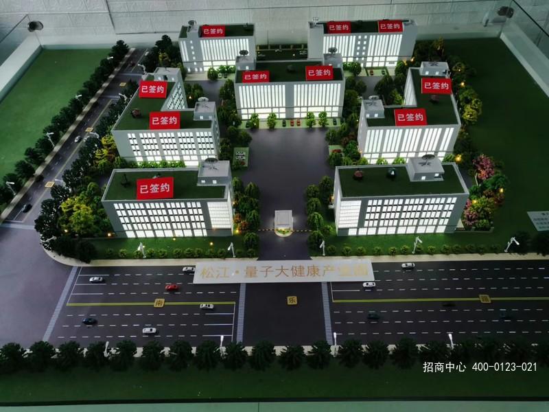 G2646 松江工业园区车墩镇 南乐路 正面沿街 与世办百强企业为邻 5层厂房出售 5327平方米 7800元/平