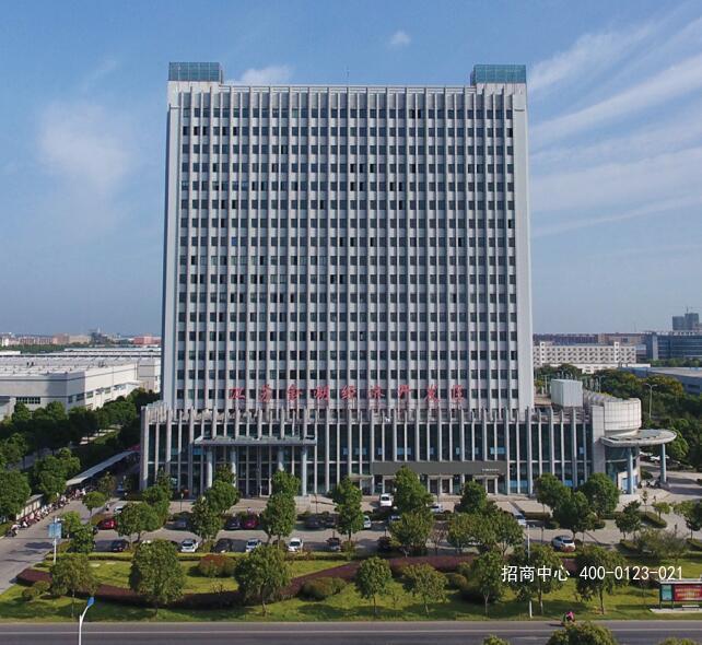 江苏淮安金湖经济开发区工业用地出售招商 8万/亩 20亩起 南京一小时都市圈