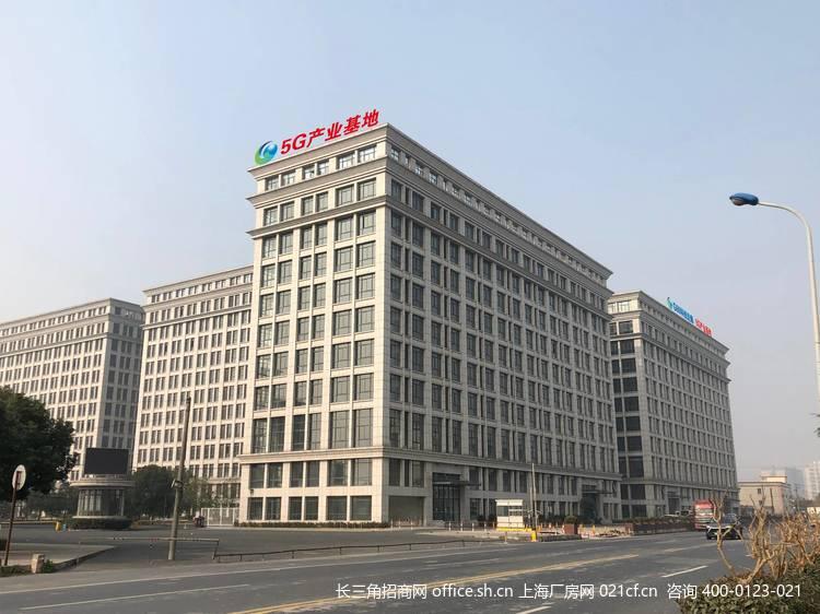 G2668 松江区九亭高技路5G产业园区 厂房研发办公楼出租  100平起租