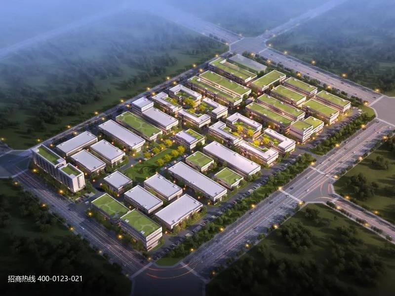 中南高科·西安临空产业港 临空经济区-西咸新区空港新城航空厂房研发办公楼出售