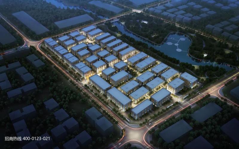 中南高科·合肥智能制造产业园 安徽合肥双凤经济开发区厂房研发办公楼出售