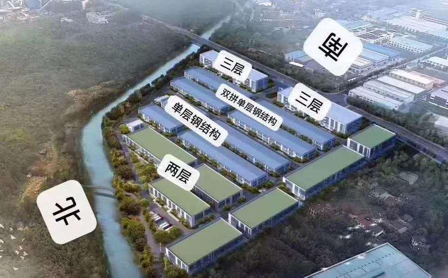 中南高科 湖州长兴绿色智造产业园 1500-8000平全新标准厂房出售 1500平小面积户型还剩最后一套  二三层独栋,单层已售罄