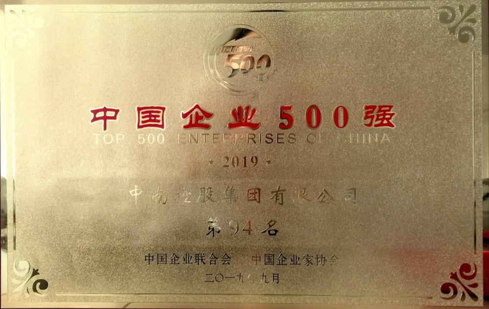 中南高科.湖南株洲智能制造产业园 标准厂房出售  双层三层厂房1500平起售  1500-5000平自由组合