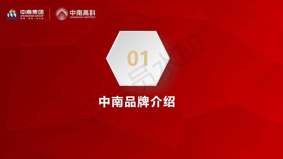 中南高科南通启东高新区二三层框架独栋标准研发厂房出售 1200平起 3800元/平 好企业可谈