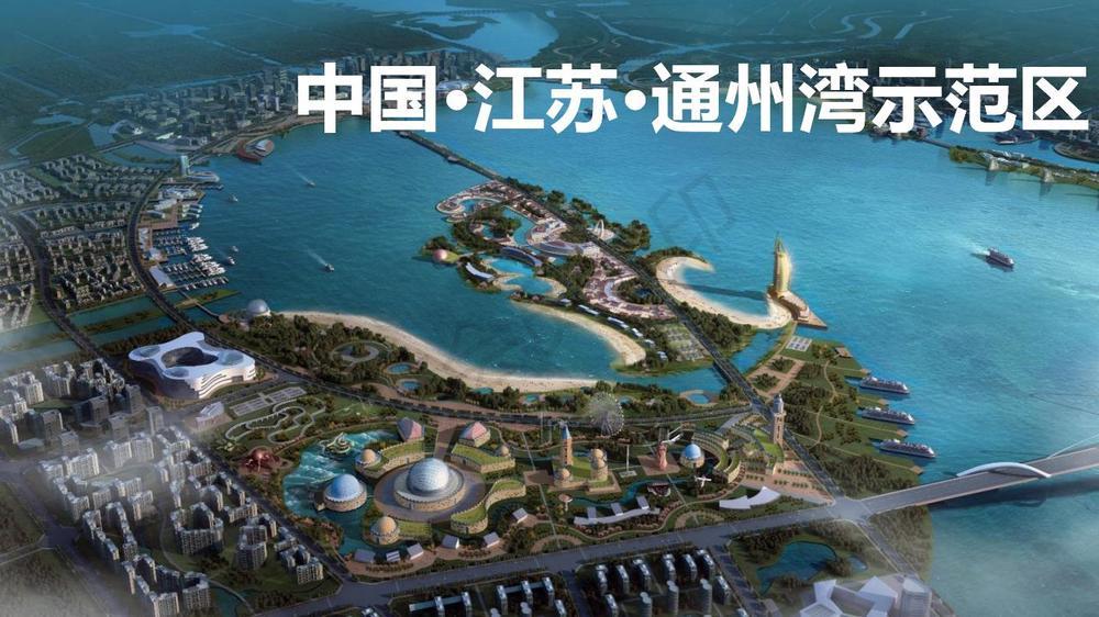 江苏南通通州湾示范区  厂房出租出售 土地出售招商