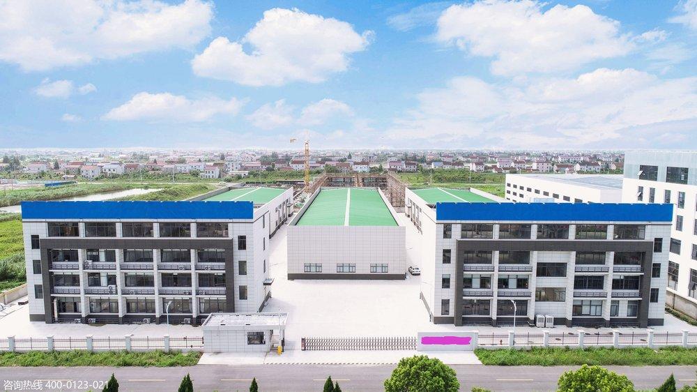 G2882南通启东惠萍镇工业用地20亩 建筑面积9285平方 配400kv 已装修 整体售价3200万 厂房出售转让
