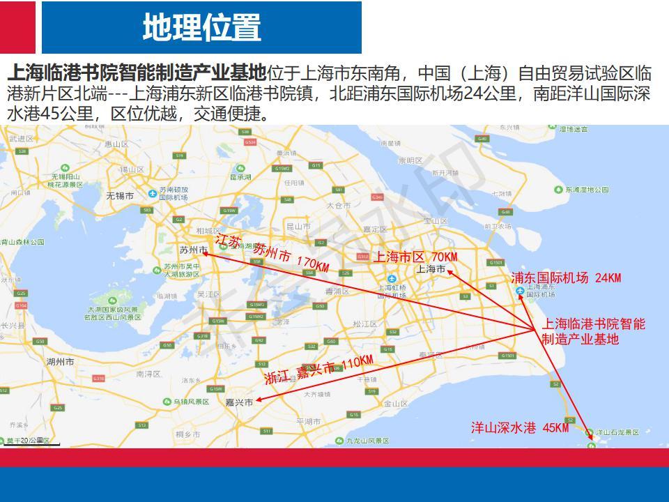 浦东临港200亩二手独院厂房出售转让_01.jpg