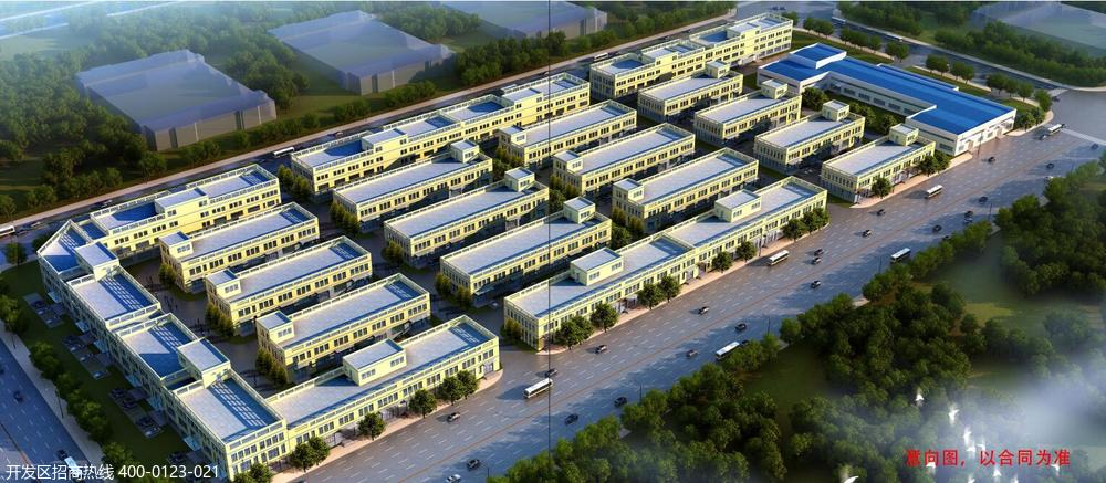 G2888 安徽宣城宣州产业园 工业用地出售招商引资 5亩起可定建厂房 标准厂房出售2800元/平