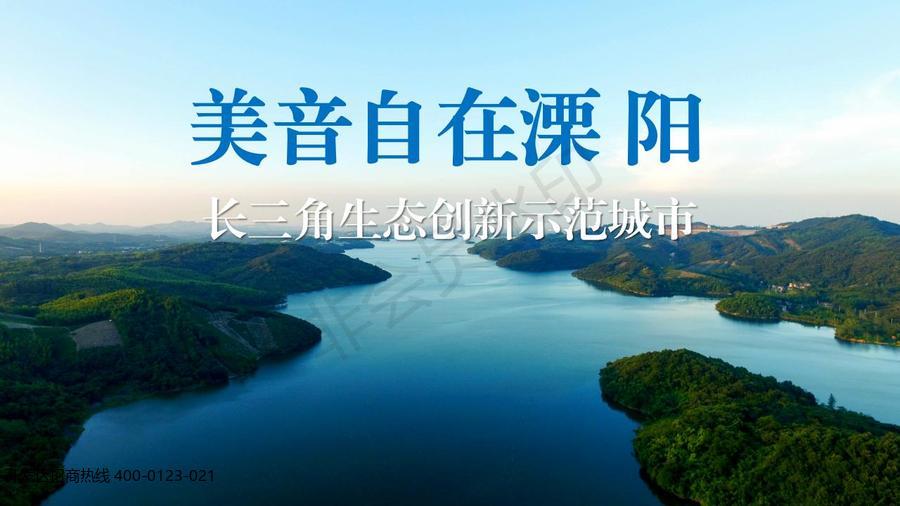 江苏常州溧阳社渚长三角一体化苏皖浙合作示范区 工业用地出售招商 20亩起  地价25万左右